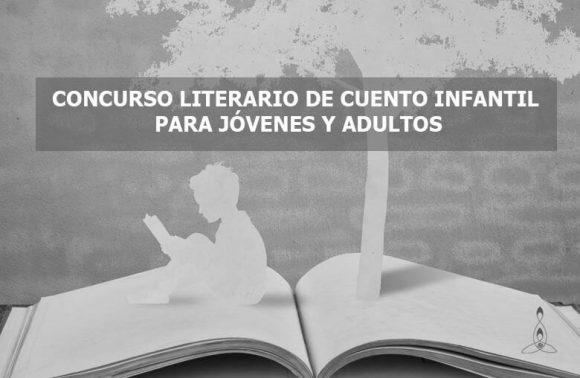 Concurso Literario de Cuento Infantil para Jóvenes y Adultos